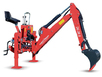 Экскаватор на трактор (обратная лопата) DG 200 R